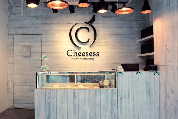 Cheesess Hong Kong