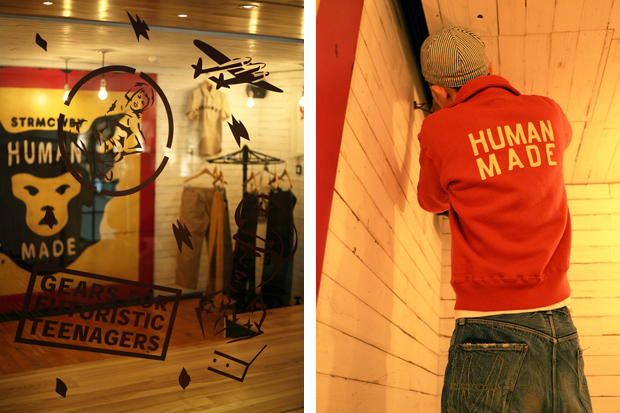 human made gallery store taipei opening