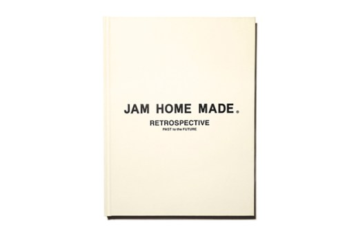 "JAM HOME MADE ""RETROSPECTIVE"" PAST to the FUTURE Book"