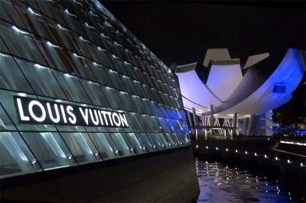 Louis Vuitton Island Maison Singapore Video