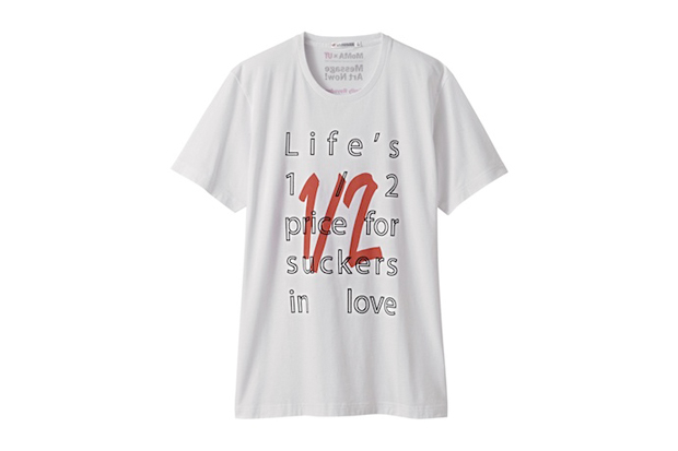 "MoMA x UNIQLO ""Message Art Now!"" Collection"