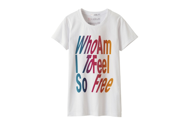 moma x uniqlo message art now collection