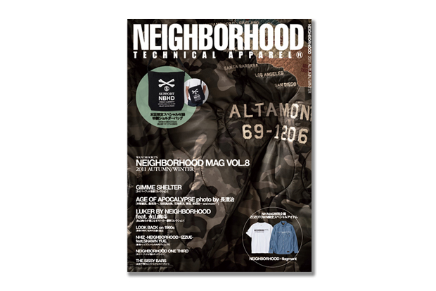 neighborhood magazine vol 8