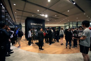 UNDERCOVER x Nike GYAKUSOU 2011 Fall/Holiday Collection V.I.P Pre-Sale Event Recap