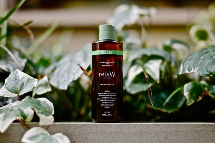 retaW ELLIS* Fragrance Bodyshampoo