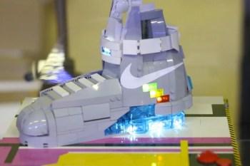 Sneaker Freaker x Orion Pax Lego Nike MAG