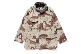 SWAGGER CUT-OFF DOT CAMO M-65