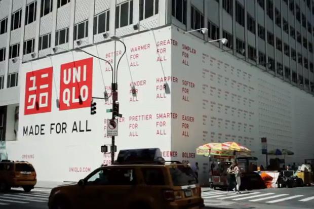 """""""UNIQLO MEETS NYC"""" by Takayuki Akachi"""