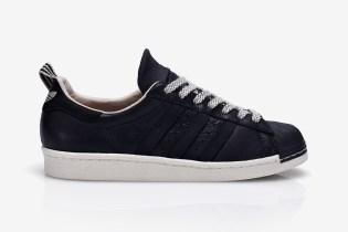 """adidas Originals """"Made for Tokyo"""" Superstar 80s"""