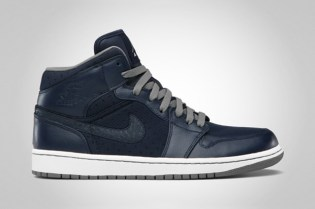 Air Jordan 1 Phat Obsidian/Cool Grey-White