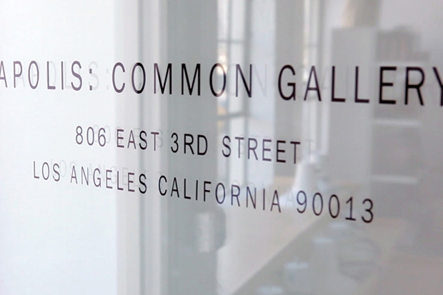 Apolis: Common Gallery