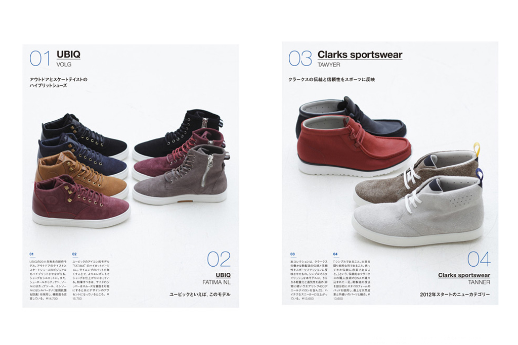 atmos mag Issue 1