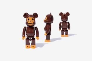 """Baby Milo x Medicom Toy """"Chogokin"""" Bearbrick"""