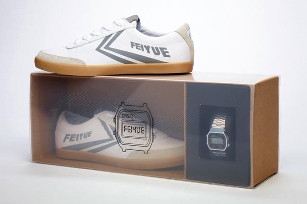 Casio x Feiyue 2011 Silver Boxset