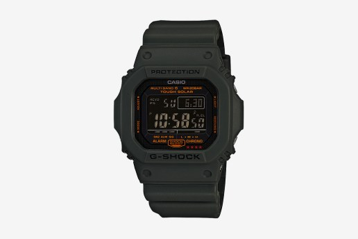 Casio G-Shock 2011 Army Green Collection