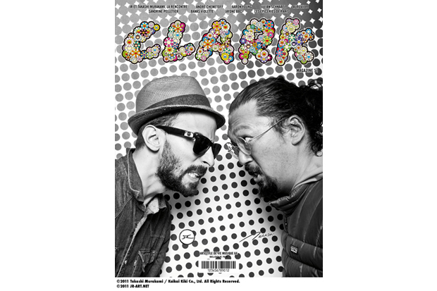"""Clark Magazine """"JR Meets Takashi Murakami"""" Issue 51"""