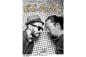 "Clark Magazine ""JR Meets Takashi Murakami"" Issue 51"