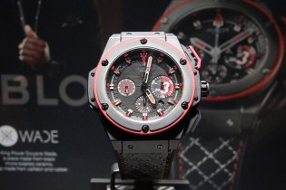 "Dwyane Wade x Hublot King Power ""D-Wade"""
