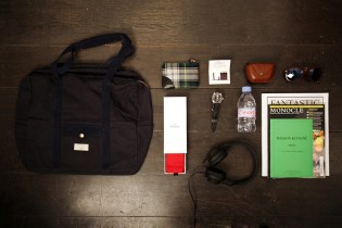 Essentials: Gildas Loaëc