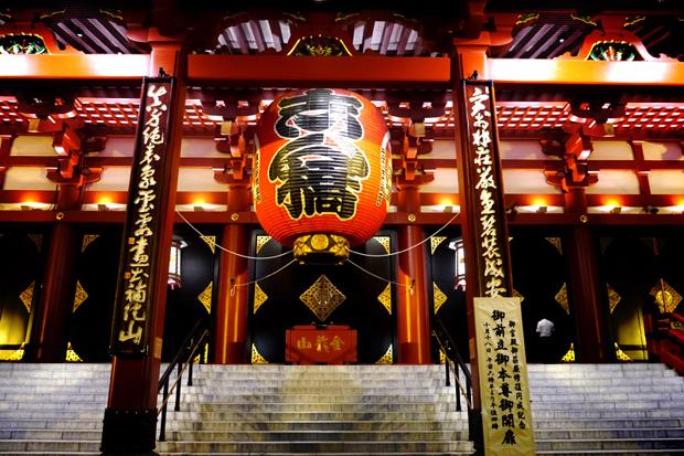 Frank Liew: Travel Tokyo - Downtown Underground