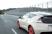 Intersection Magazine x Honda CR-Z Part 3 (Video)