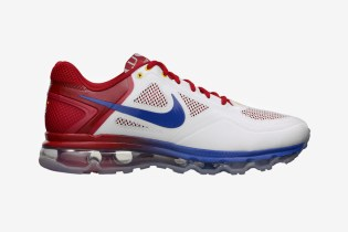 Manny Pacquiao Nike Trainer 1.3 Max Breathe