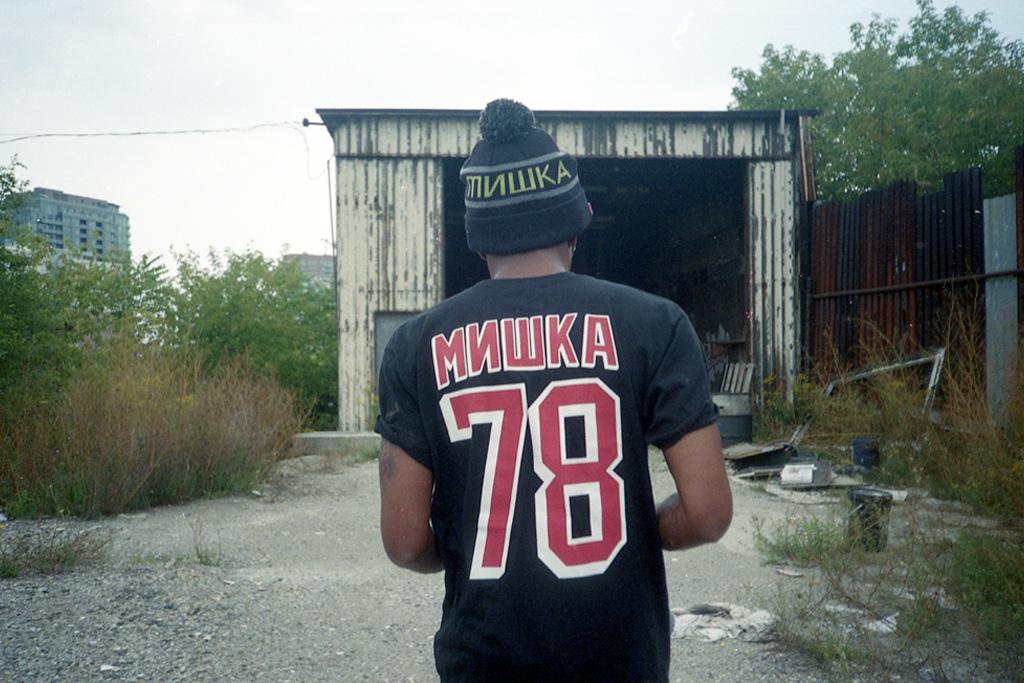mishka 2011 holiday lookbook