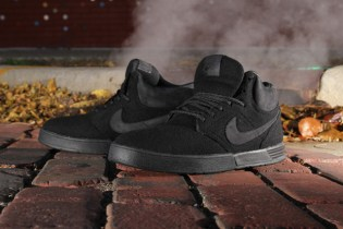 "Nike SB Paul Rodriguez 5 ""Blackout"" QS"
