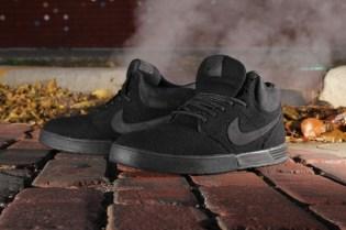 "Nike SB Paul Rodriguez 5 ""Blackout"" QS"