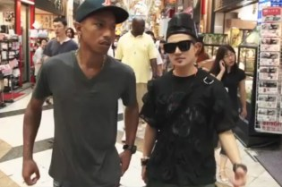 Palladium: VERBAL with Pharrell on the Streets of Tokyo Video