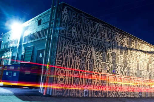 Retna Gallery Brown Mural