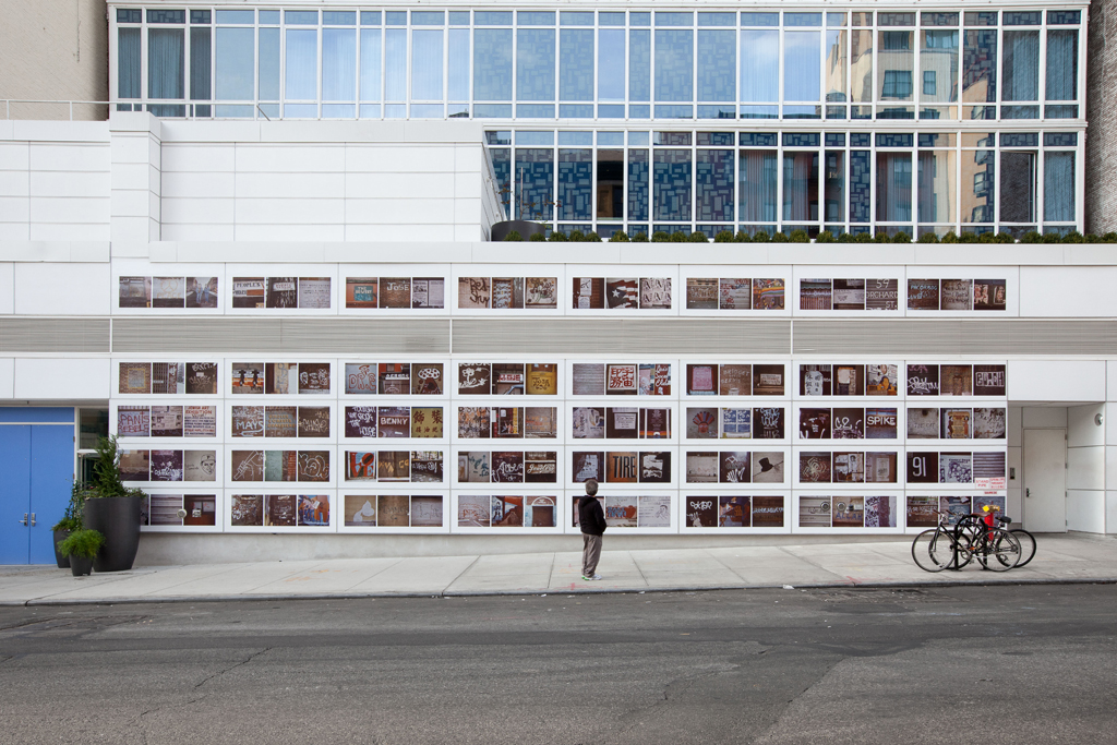 Sol Lewitt 'On The Walls Of The Lower East Side' Project @ Mondrian SoHo Hotel
