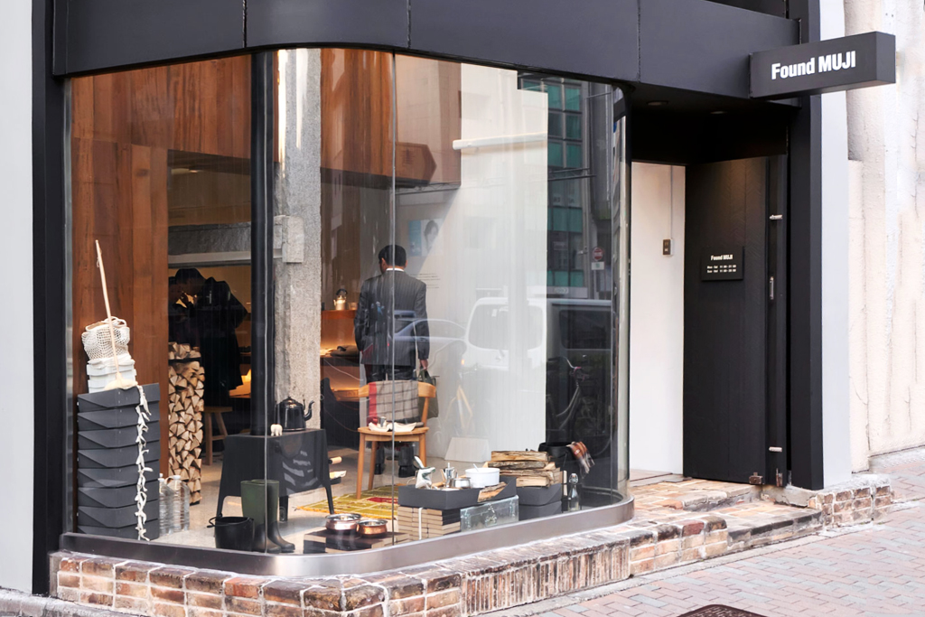World's First Muji Store Reopens as Found MUJI