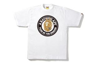 "A Bathing Ape ""Year of the Dragon"" T-Shirt"