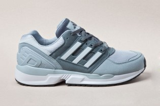 """adidas EQT Support """"Ghost Gray"""""""