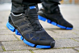 adidas Originals H3LIUM ZXZ Design Interview with Brian Foresta