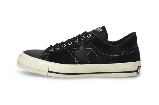 Converse Japan One Star J Monkey Boots