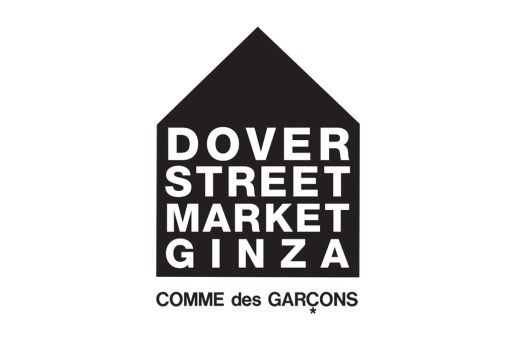 Dover Street Market Ginza Opening