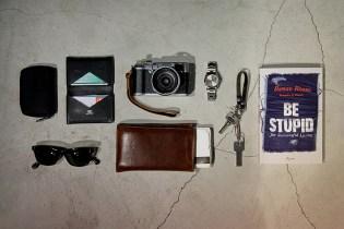 Essentials: Fed Tan