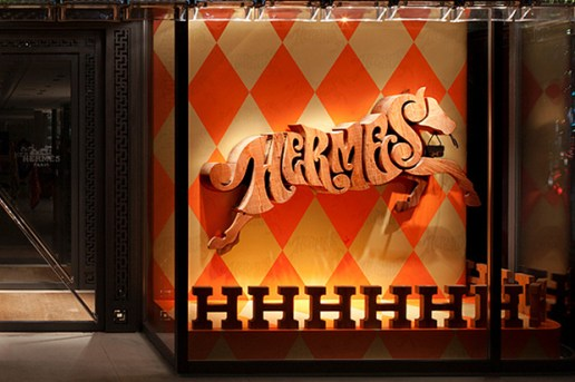 "Maison Hermès Tokyo ""Alphabetic Equestrian"" by House Industries Display Window"