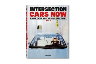 Intersection Cars Now: A Guide to the Most Notable Cars Today