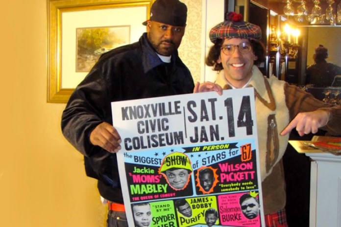 Nardwuar vs. Ghostface Killah
