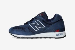 "New Balance M1300NR ""Made in the USA"""