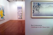 """Roy Lichtenstein """"Landscapes in the Chinese Style"""" @ Gagosian Gallery Hong Kong"""