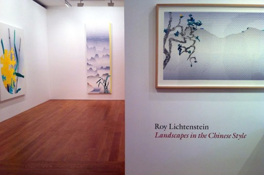 "Roy Lichtenstein ""Landscapes in the Chinese Style"" @ Gagosian Gallery Hong Kong"