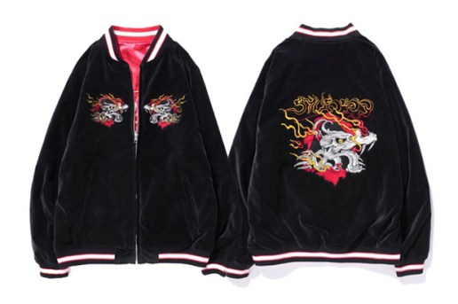 "Stussy 2012 ""Year of Dragon"" Series"