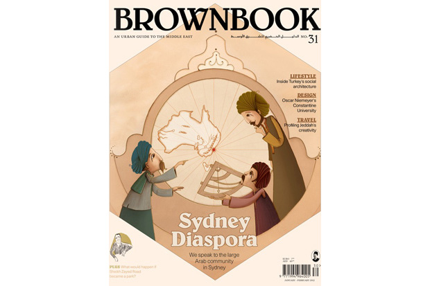 Brownbook Magazine Issue 31
