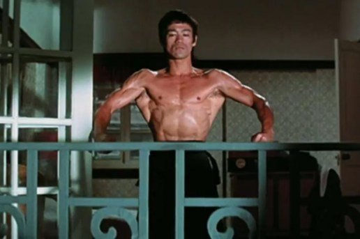 I Am Bruce Lee Trailer