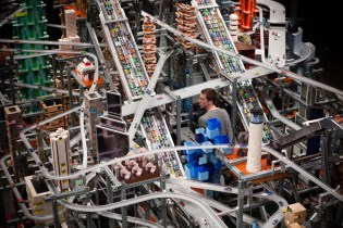 Metropolis II @ Los Angeles County Museum of Art