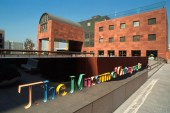 Museum of Contemporary Art Announces MOCA TV